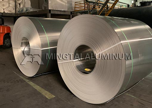 China 1050 aluminum coil supplier